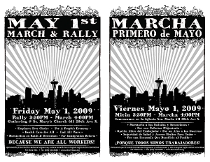 may1marchflyer