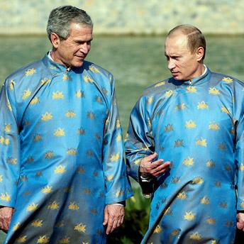 George W Bush Hella Bus
